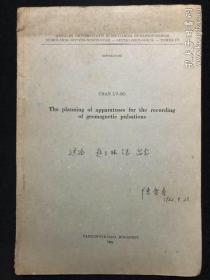 【名家论文】The planning of apparatuses for the recording of geomagnetic pulsations 地磁脉动记录装置的规划