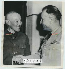 1951年新闻传真照片一张,蒋介石会见美国军事顾问团中的威廉姆蔡司将军