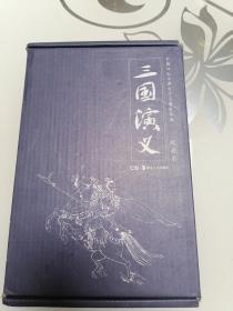三国演义:中国四大古典文学名著连环画:(收藏本)全套共十二本