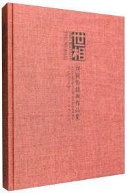 刘颖悟油画作品集