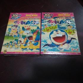 老光盘……哆啦A梦(1、4)VCD(共10碟装vcd带塑封)