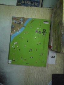 韩文书一本(A01)