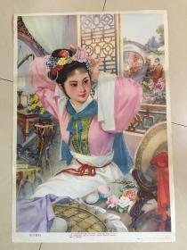 81年年画,木兰荣归,天津人民美术出版社出版