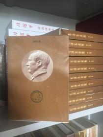 毛选5 毛泽东选集第五卷。单价
