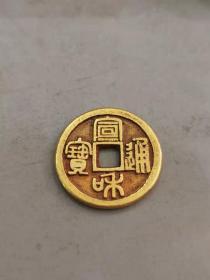 美品老金币纯金宣和通宝重量3.9克尺寸1.76厘米