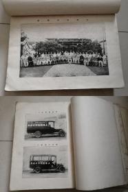 【珍品】互联网上未查到  民国17年白宣纸印《上海特别市公安局十七年度业务报告目次》一册全(1928年7月~1929年6月)内容涵盖1929年上海公安局全年各个方面的内容  史料价值极高  具体内容见目录  警察