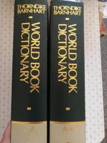 The World Book Dictionary (Volume A-K and Volume L-Z)