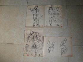 14刚收来的老素描画--36厘米*26厘米(4张)