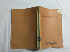 ADVANCES IN:QUANTUM CHEMISTRY  量子化学进展 第17卷(英文书)馆藏影印