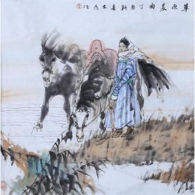 刘大为国画斗方68.x68厘米