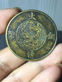 226.大清铜币二分