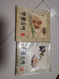 中国小吃 山东风味,北京风味2本