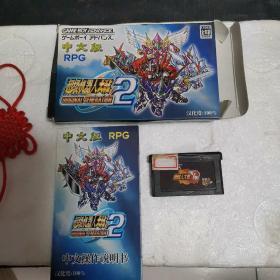 GBA游戏卡【超级机器人大战2中文版、汉化度100%】