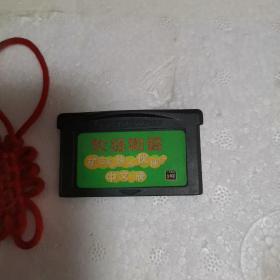 GBA游戏卡【牧场物语:矿石镇的快乐伙伴们,中文版】