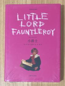 小爵士(中英双语珍藏本)Little Lord Fauntleroy 9787532761319