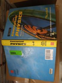 Conceptual Physics (third edition)