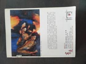 艺术家321(千里马专辑)