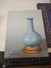 拍卖会 华辰2016年杭州拍卖会 · 德龙专场 瓷器 玉器 工艺品