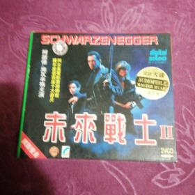 G262、电影VCD,【未来战士】续集,【2碟精装】,已开封!