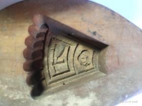 木制月饼模子