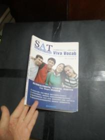 开启美国大学之门 SAT标准分类词汇