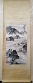 吴石仙  山水画立轴,原装老裱,包老包手绘。