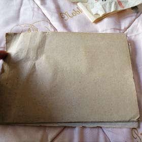 民国三十六年及民国时期手写<小林正宗练步拳节目及绘图,一个人的手写书法等>见图,磊G2