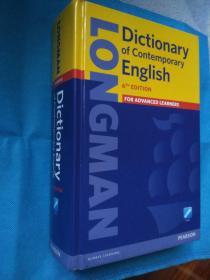 Longman Dictionary of Contemporary English for Advanced Learners, 6th Edition (Sixth Edition 2014) 朗文当代英语词典 第六版 英文原版 精装本