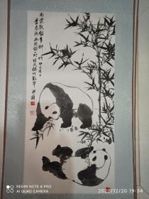 八十年代,吴作人,启功,董寿平,梁树年等木板水印字画11副