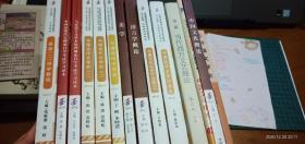 汉语言文学自考本教材全套