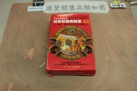 神奇树屋典藏版 1-4册中英文双语原版