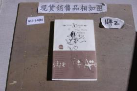 青年文摘30年典藏本:谁在尘世温暖你