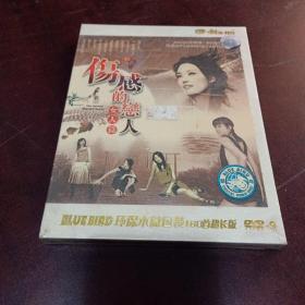 未拆封老光盘DVD……伤感的恋人女人篇DVD(环保木盒包装180首超长版 )