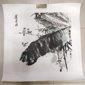 保真书画:田丰(中国美协会员,北京著名画家)国画花鸟 蕉雀图