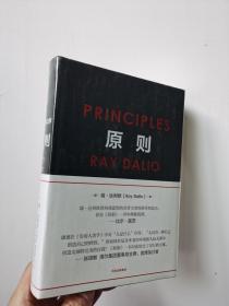 原则   9787508684031   正版新书