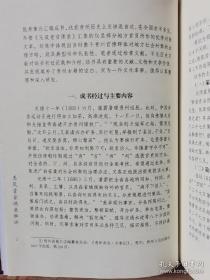 玉箴堂官课录释译