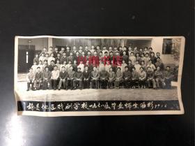 客家梅州老照片:1978年梅县地区戏剧学校一九七八届毕业师生留影-梅县山歌大师张振坤前排左6