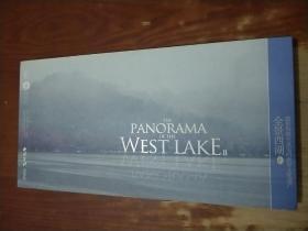 摄影师眼中真实的世界文化遗产 全景西湖 2
