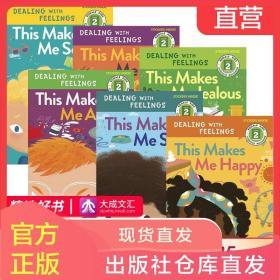 This Makes Me Happy Sad Angry Level 2 英文原版 情绪管理系列绘本6册 这样会让我 儿童心理健康教育启蒙书 英文版英语分级读物