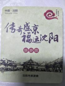 传奇盛京福运沈阳旅游图