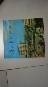 唐山市地图册