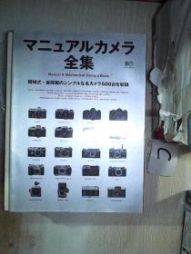 日文杂志一本(2602)