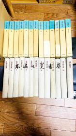 日文原版 包邮/太宰治全集/全13册/筑摩书房/1973年 图书尺寸B6 重7公斤左右