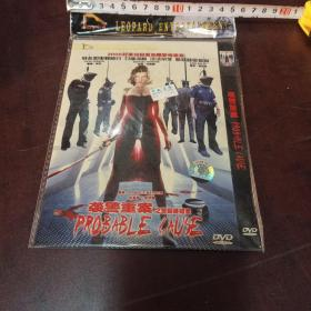 老光盘DVD…… 《袭警重案之警探终结者》库存未拆封