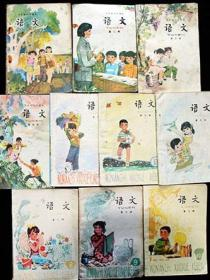 80年代小学五年制语文课本 1——10十本全套,80-90年代, 五年制小学语文课本,一至十册 全套,原版 好品