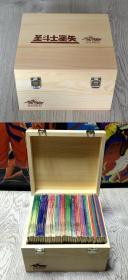 女神的圣斗士 海南版 木盒典藏 9卷45本全一版一印 书签+译者申明 收藏品相