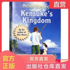 Kensuke s Kingdom 英文原版小说 孤岛上的红毛猩猩 岛王 莫波格 进口英语书籍 可搭柑橘与柠檬啊 Private Peaceful