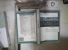 生产与运营管理(第2版)/'' 。
