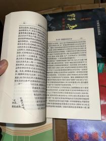 傈僳族民间文学概论