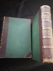 (国内现货包邮)精皮装27*20*8厘米,《拜伦作品钢版画集》含30幅钢版画,约1830年